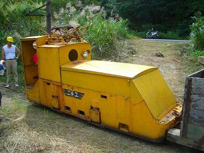 ニチユ製の機関車が活躍