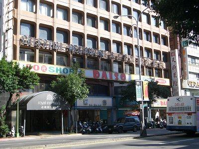 ダイソー 台北南西店