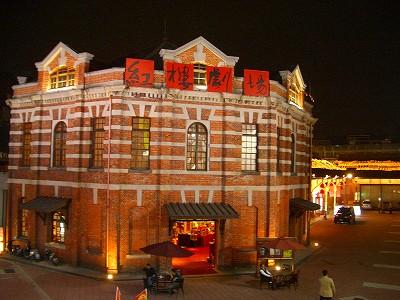 夜の紅樓劇場