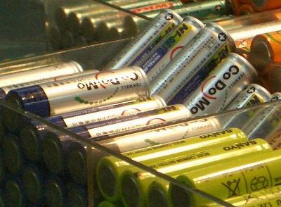 DoCoMo充電池???