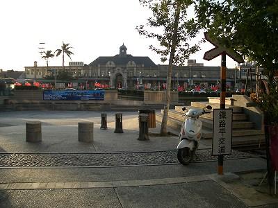 駅前広場から眺める新竹駅舎