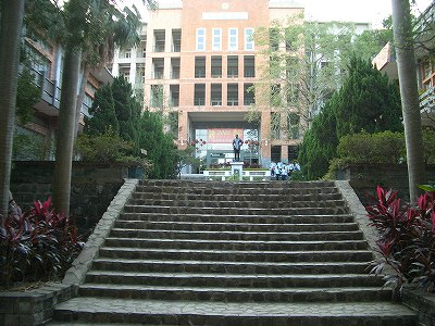 当時からある階段