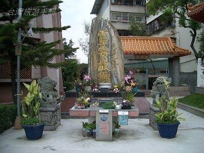 霊安故郷の碑