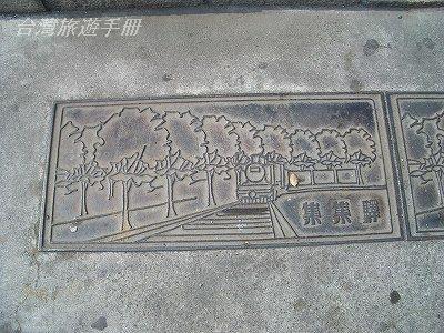 駅周辺の道路には「集集駅」と書かれたプレートが