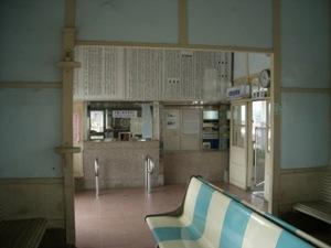 後壁駅と林鳳營駅は瓜二つ