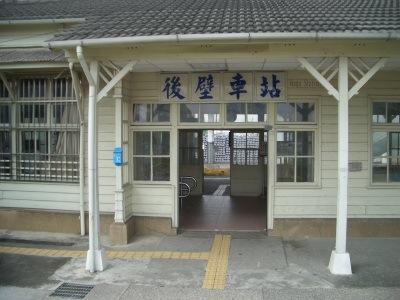 後壁駅正面
