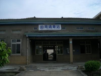 南靖駅 正面入口