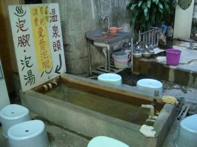 源泉の足湯